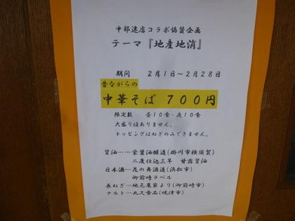 12-P1060263.jpg