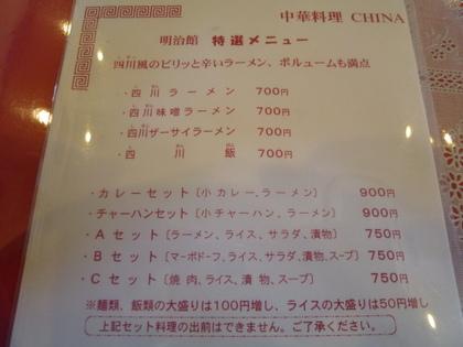 12-P1080552.jpg