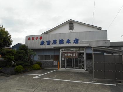 123-DSCN0476.jpg