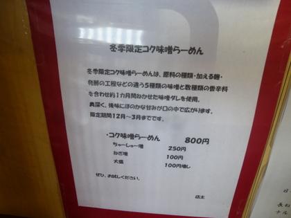 14-P1060266.jpg