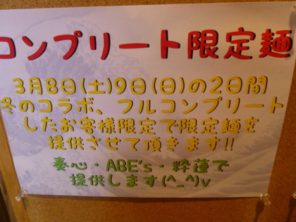 14-P1060377.jpg