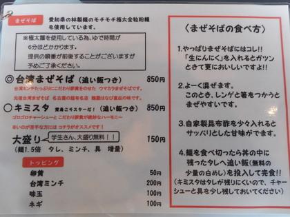 19-DSCN1084.jpg