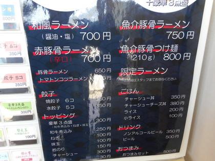 2-DSCN0003.jpg