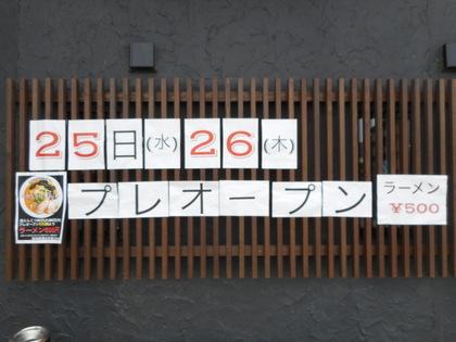 2-DSCN0573.jpg