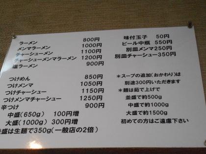 203-DSCN0557.jpg