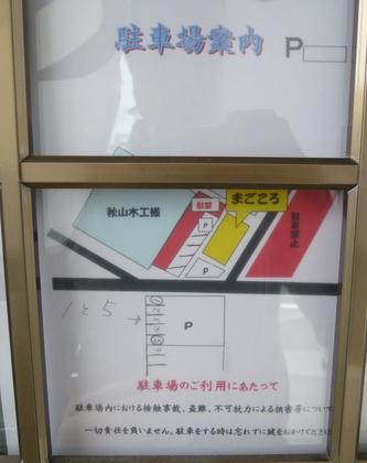 21-P1080482.jpg