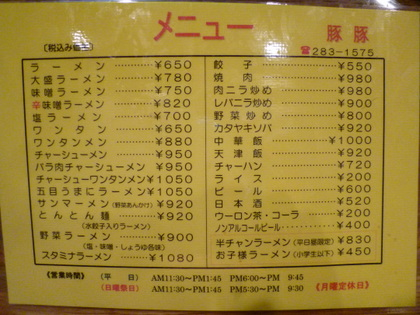 25-P1080436.jpg