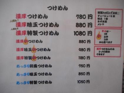 31-DSCN0158.jpg