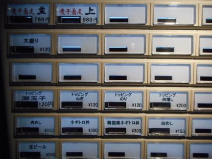 44-DSCN0050.jpg