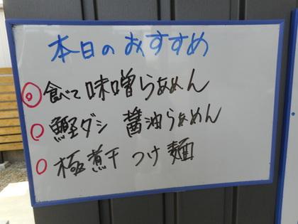 44-DSCN0237.jpg