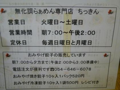 5-P1080568.jpg