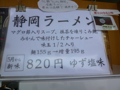 5-P1080779.jpg