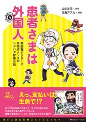kanjyosama_obi_chibi.jpg