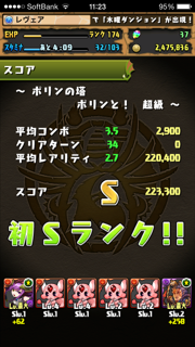 20140815_1.png