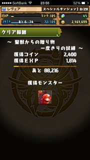 20140830_12.png