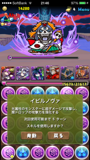 20140904_10.png