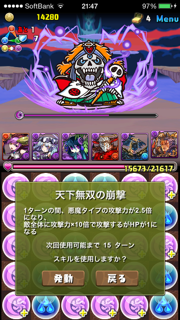 20140904_11.png