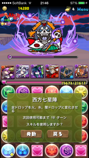 20140904_8.png