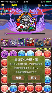 20140904_9.png