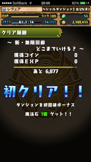 20140906_8.png