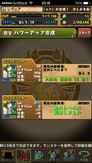 20140906_9.png