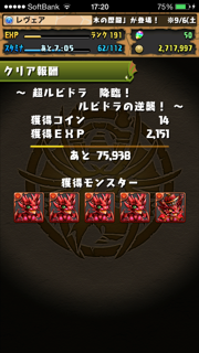 20140907_10.png