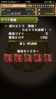 20140907_8.png