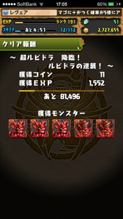 20140907_9.png