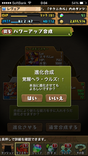20140909_5.png