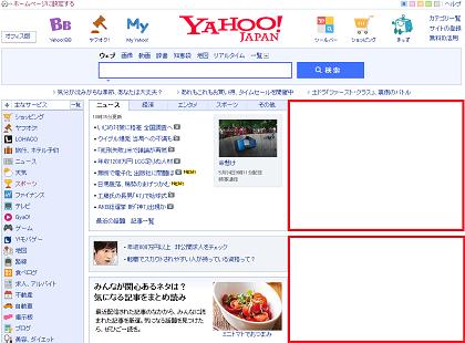 Yahoo!.png