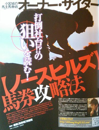 saikyo201204.png