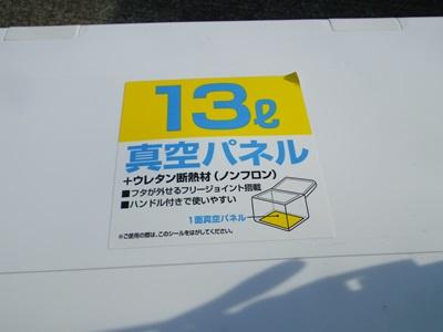 IMGP5345.jpg