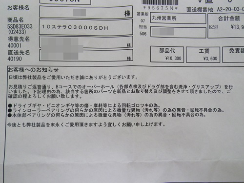 IMGP5421.jpg