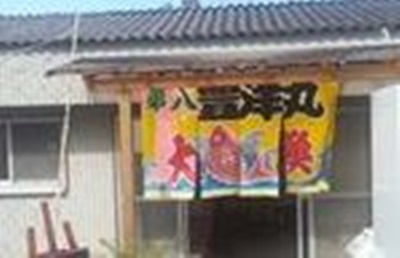 hoyomaru.jpg