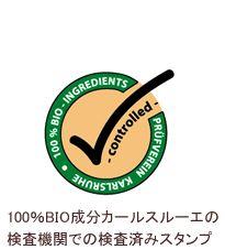 boschbio-stamp.jpg