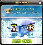 Maple140225_165439.jpg