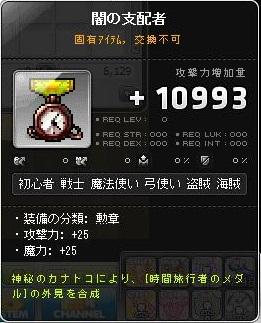 Maple140225_165459.jpg
