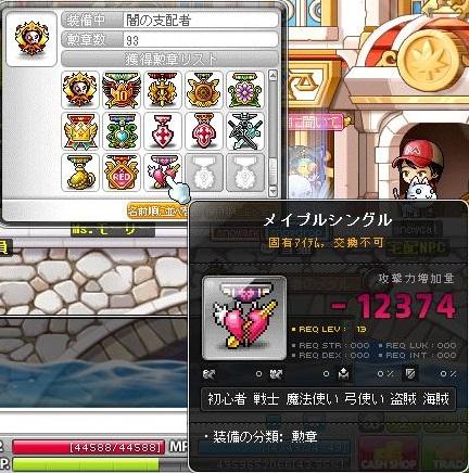 Maple140308_210923.jpg