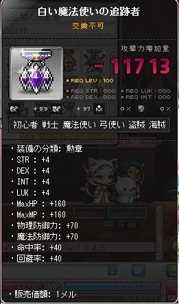 Maple140322_210520.jpg