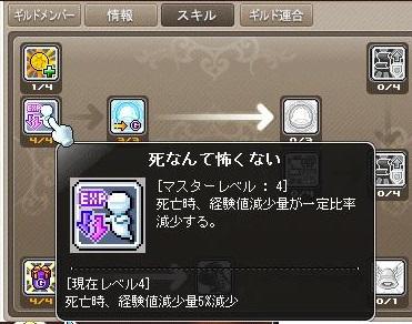 Maple140322_210644.jpg