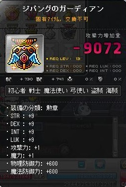 Maple140427_174144.jpg