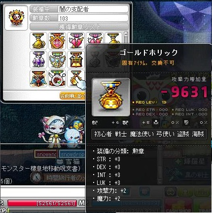 Maple140508_000113.jpg