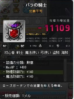 Maple140707_213915.jpg