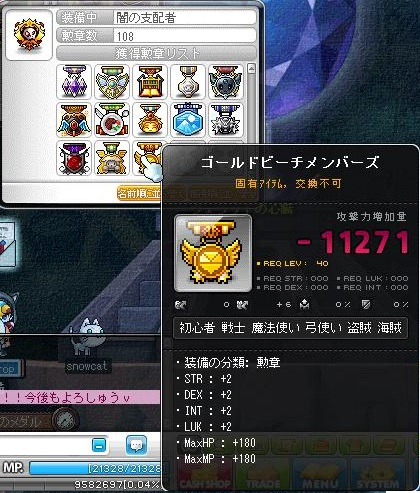 Maple140801_165030.jpg