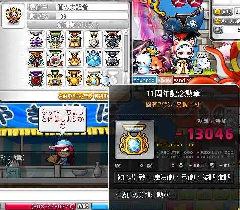 Maple140830_211810.jpg