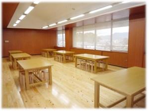 25_createroom.jpg