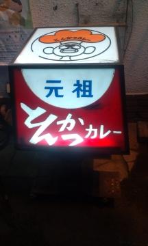 20140315_29.jpg
