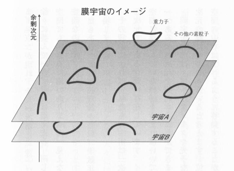 画像データmaku2