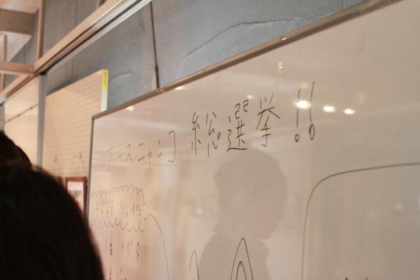 kemono3.jpg
