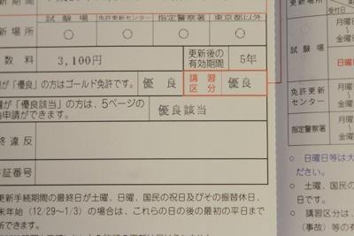 yuryo.jpg
